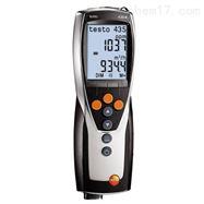 德图testo435-4多功能室内空气质量检测仪