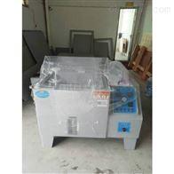 重庆市巫山县厂家现货60型盐雾测试箱