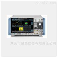 N8973B 噪声系数分析仪