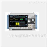 FSW8频谱信号分仪
