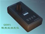 QZ223P便携式浊度仪