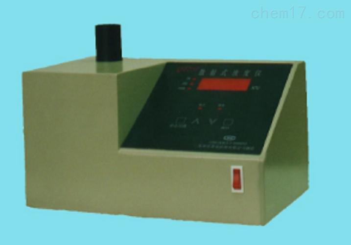 散射式浊度仪