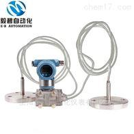 EBY系列电阻式压力变送器厂家