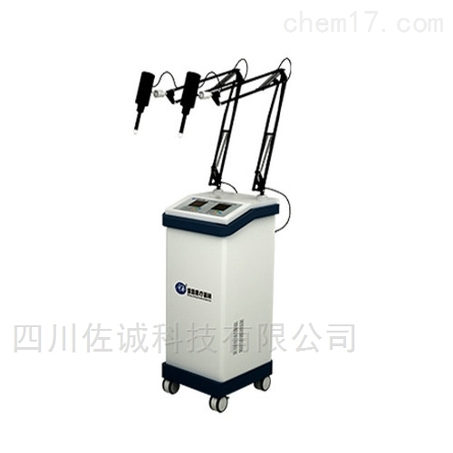 SC-PZ-3000红外偏振光治疗仪