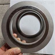 20631标准不锈钢金属缠绕垫片
