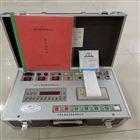 高压动态电阻开关测量仪
