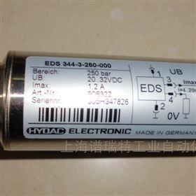 HYDAC传感器HDA4800原装正品原厂授权