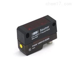 FHDK04G6101/KS35A*Baumer光电FHDK14P5101/S35A快报*