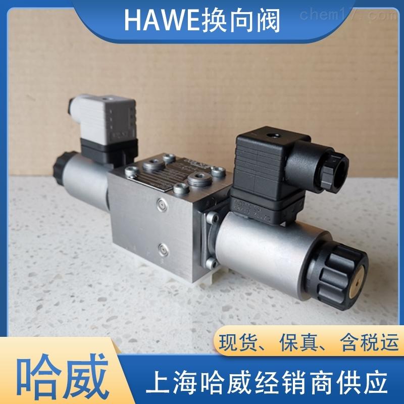 HAWE哈威原装NBVP 16 Z/2-G 24换向阀