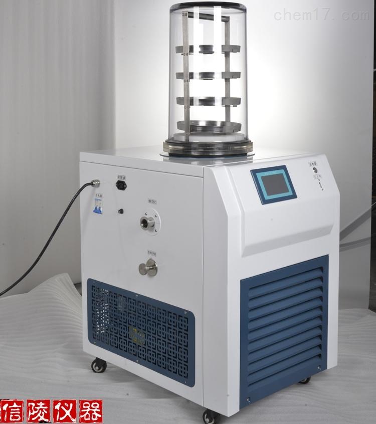 土壤样本冷冻干燥机LGJ-12小试冻干机