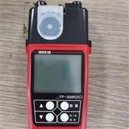 日本理研光电光度法甲醛检测仪