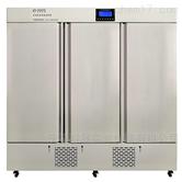 HWS-2000Y  智能恒温恒湿培养箱
