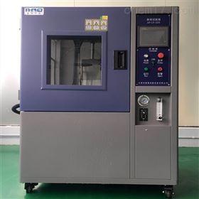 AP-IPipx34摆管式试验设备