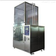 IPx7浸泡测试箱 IPx7浸泡试验箱 IPx7浸泡试验机