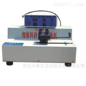 电动砂当测量仪器