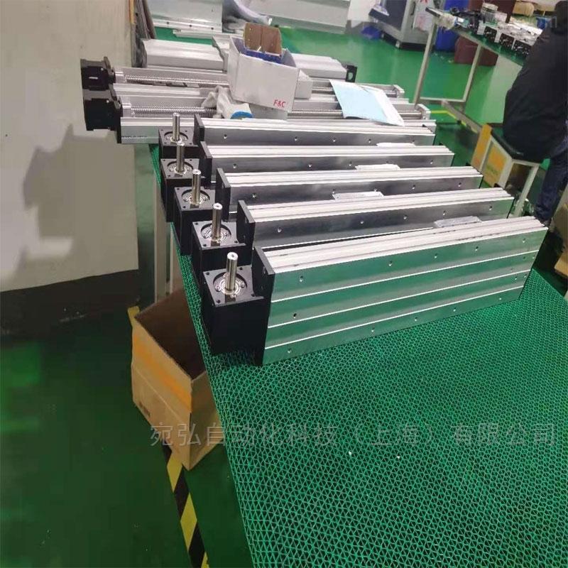 西藏丝杆半封闭模组