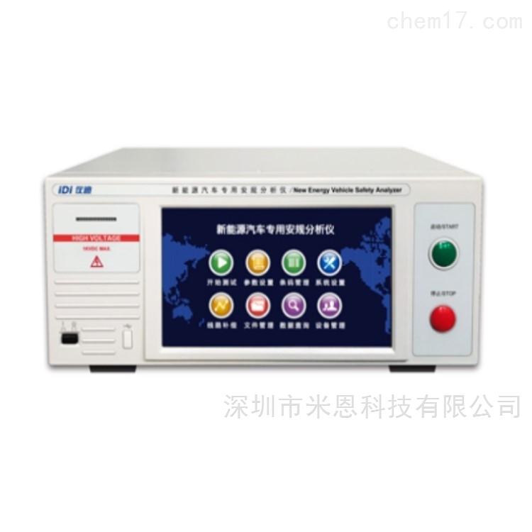 仪迪 NE6804A 新能源汽车安规分析仪