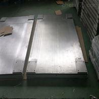 昆山不锈钢3吨1.2*1.5小地磅多少钱?鑫诚欣