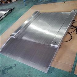 不锈钢304材质小地磅平台秤防腐蚀秤-鑫诚欣