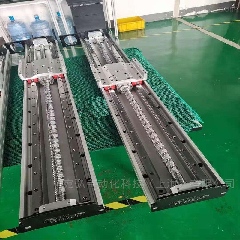 中国台湾丝杆半封闭模组