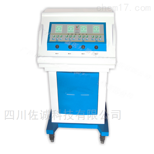 QX2001-AIII型电脑中频经络通治疗仪