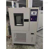廣東省珠海市150升耐高低溫測試試驗箱