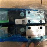 DHA-0639阿托斯比例閥上海ATOS大量現貨