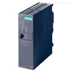 江苏西门子PLC模块代理