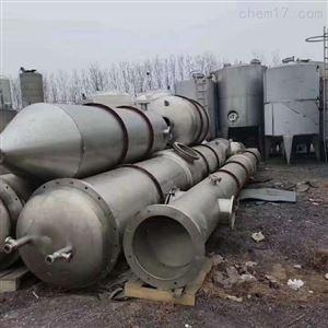 二手废液处理蒸发器回收