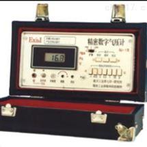 HJ19-CPD2-20精密氣壓檢測儀