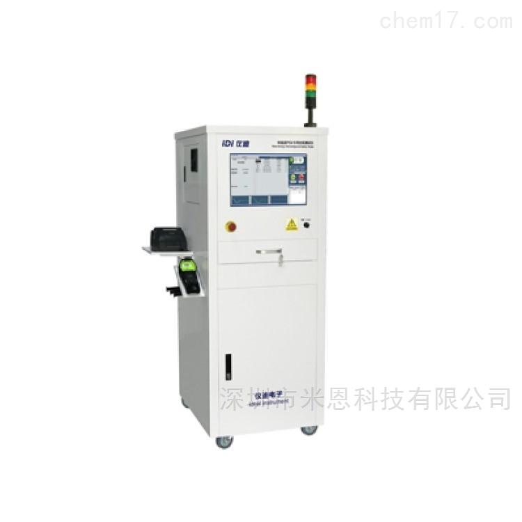 仪迪NE681X新能源汽车零部件安规检测系统