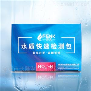 水质检测指标硝酸盐氮