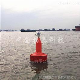 HB1200*1900海上定点固定的警示带灯指向航道浮标