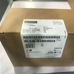 6ES7217-1AG40-0XB0上饶西门子S7-1200PLC模块代理商
