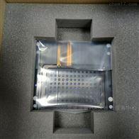 ABI7500热盖