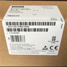 西门子6ES7 223-1PM22-0XA8