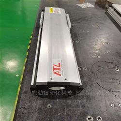 丝杆滑台RSB110