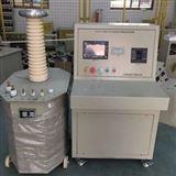 FVT-3/50高压试验变压器