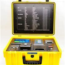 S800海水环境现场监测仪