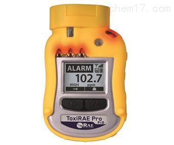 PGM-1800ToxiRAE Pro PID 个人用VOC检测仪