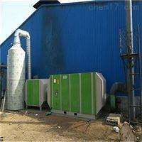 芜湖涂装废气处理设备厂家质量保证