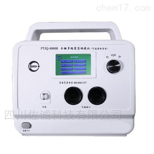 PTJQ-8000B型全胸多频震荡排痰机