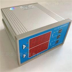 CZJ-B2CZJ-B3/CZJ-B4型振动监视仪 江阴泰兰
