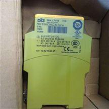 PILZ安全继电器上海公司现货