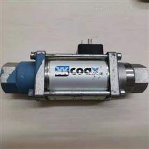 德国COAX二位三通外部控制式同轴阀