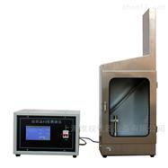 触摸屏控制纺织品45°燃烧试验仪