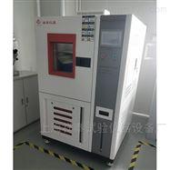 XF/HWHS-408L恒温恒湿试验箱维护