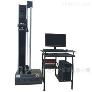 WDW-5000微机控制电子拉力试验机