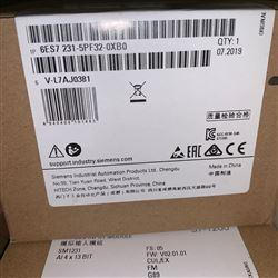 6ES7231-5PF32-0XB0张掖西门子S7-1200PLC模块代理商