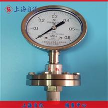 YTNP-150YTNP-150隔膜压力表上海自动化仪表四厂